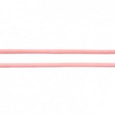 Luxus Kordel ♥ 7 mm ♥ Wildlederimitat ♥ Rosa